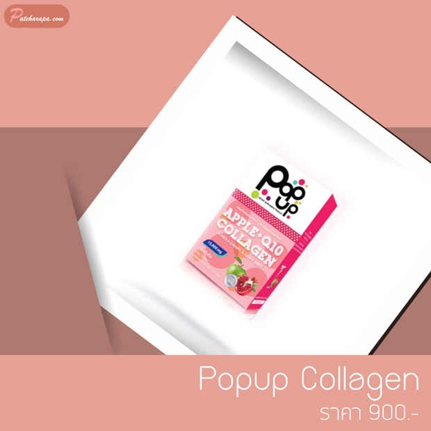 Popup Collagen